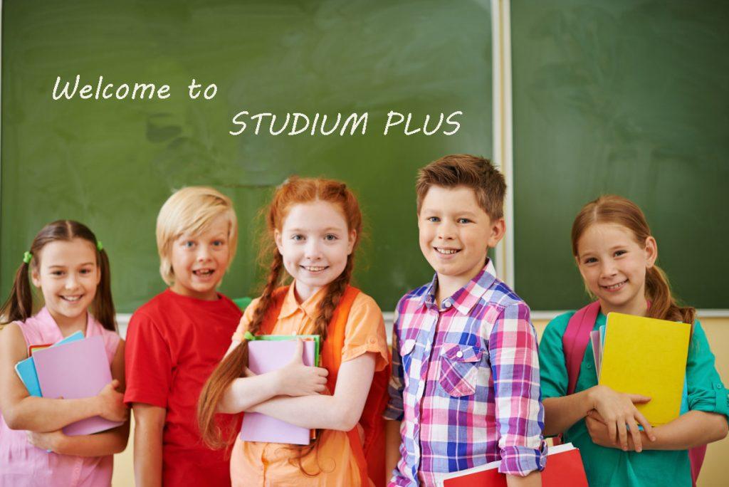 Для детей и подростков